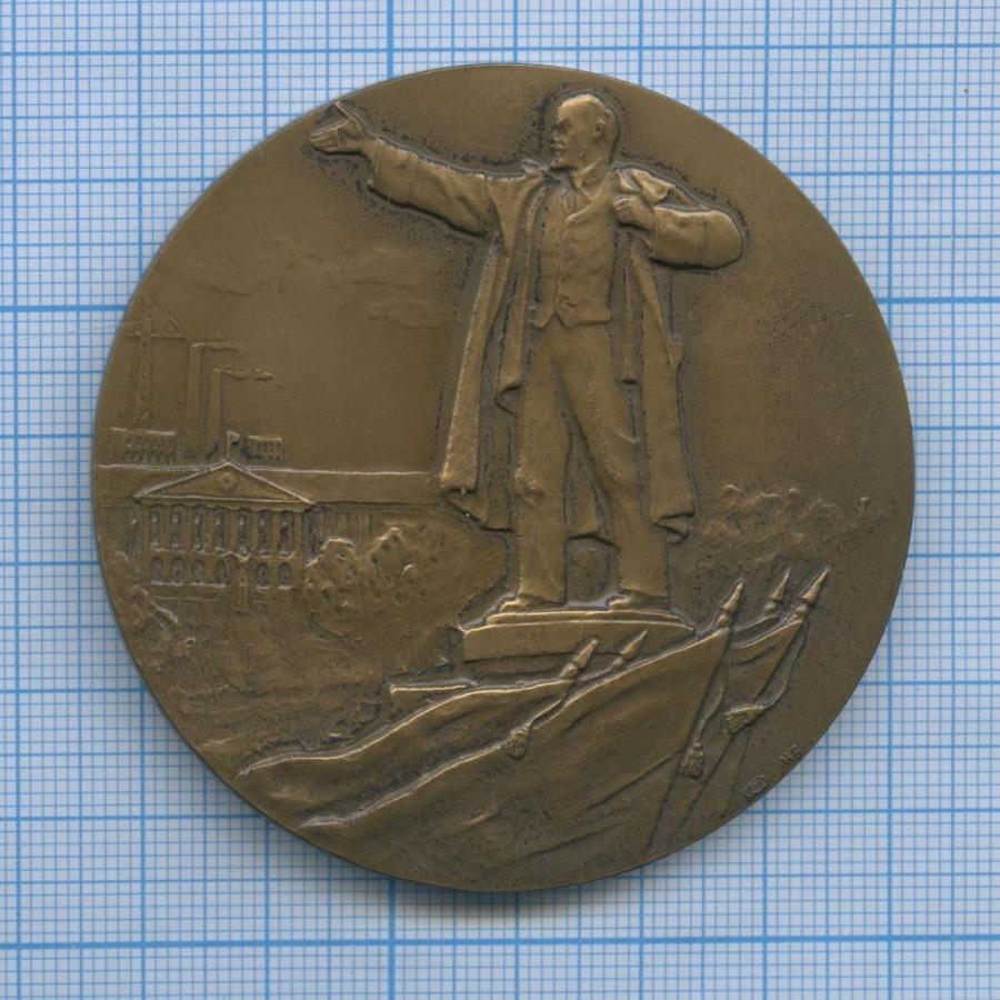 Медаль настольная «Ленинград - город-герой» (созвездой) (СССР)