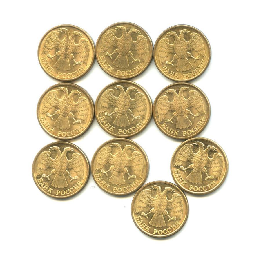Набор монет 1 рубль 1992 года Л (Россия)