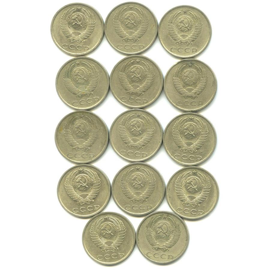 Набор монет 20 копеек 1979-1991 (СССР)