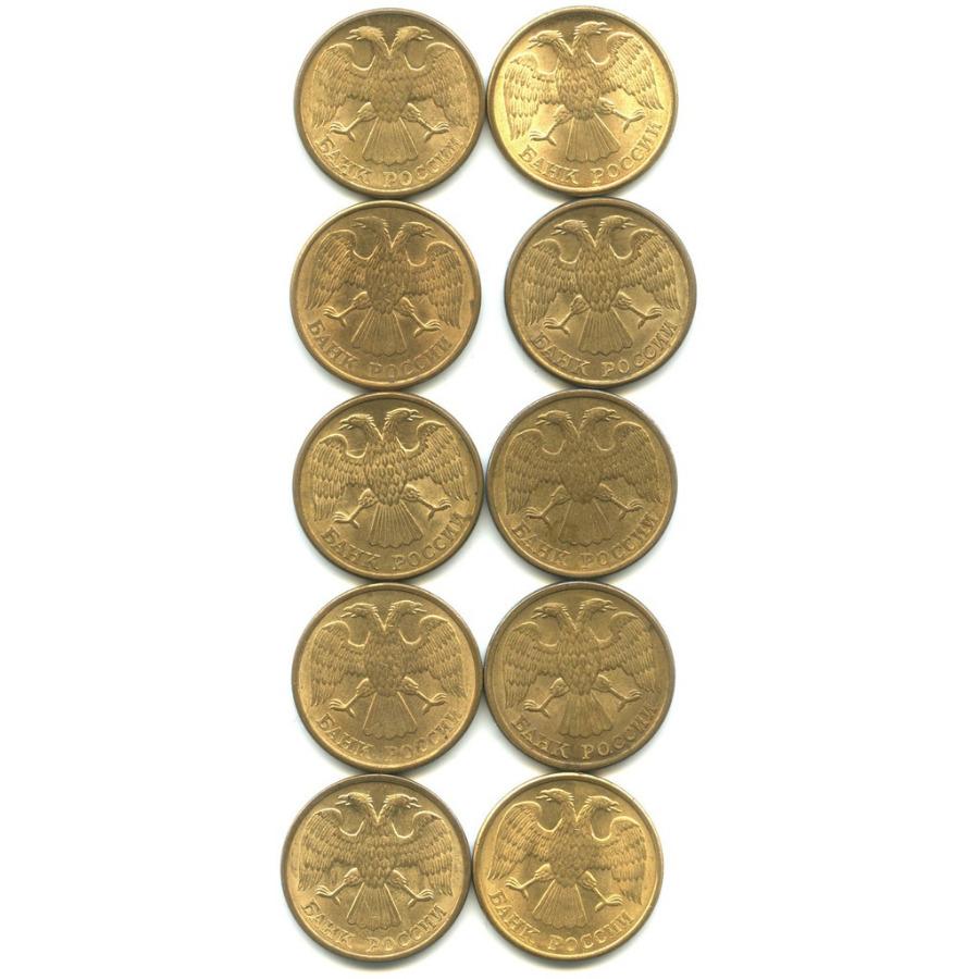 Набор монет 5 рублей 1992 года Л (Россия)