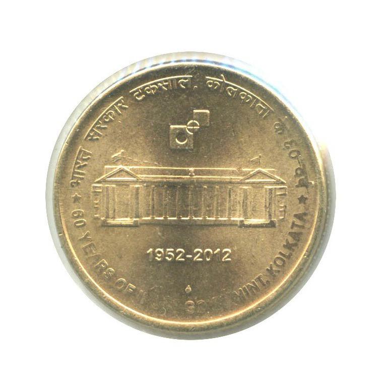 5 рупий — 60 лет монетному двору Калькуты (вхолдере) 2012 года ♦ (Индия)