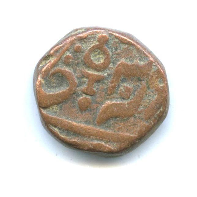 1 пайса - Махаммад Акбар II, Штат Датия 1806-1837 (Индия)