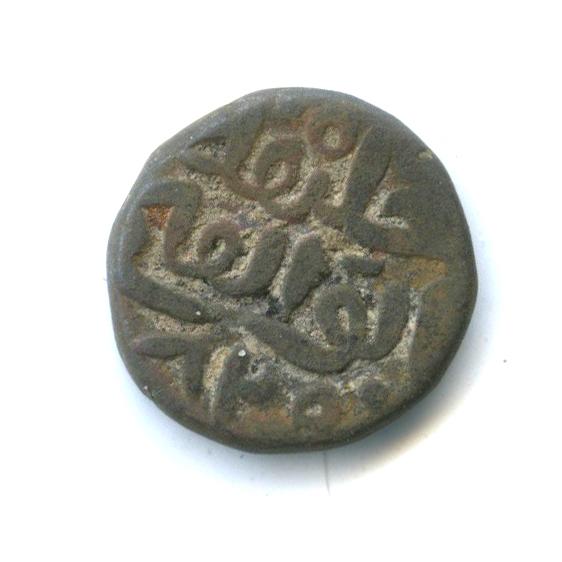 Фалус - Джуанпурский султанат (1402-1440) (Индия)