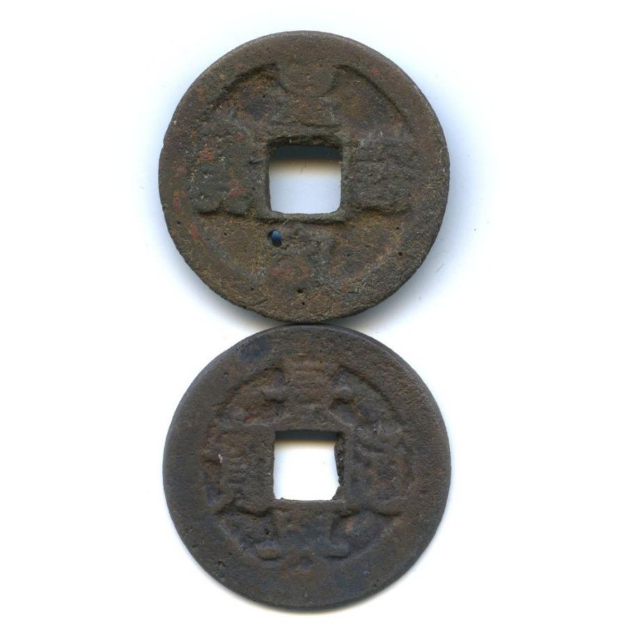 Набор монет (Китай, Вьетнам)