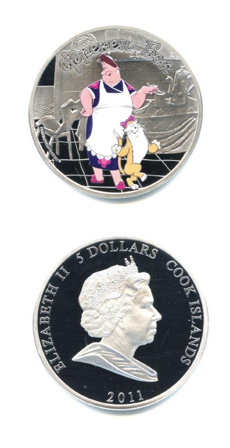 5 долларов «Союзмультфильм 75 лет» - «Фрекен-Бок», воригинальной коробке, ссертификатом подлинности, Острова Кука 2011 года
