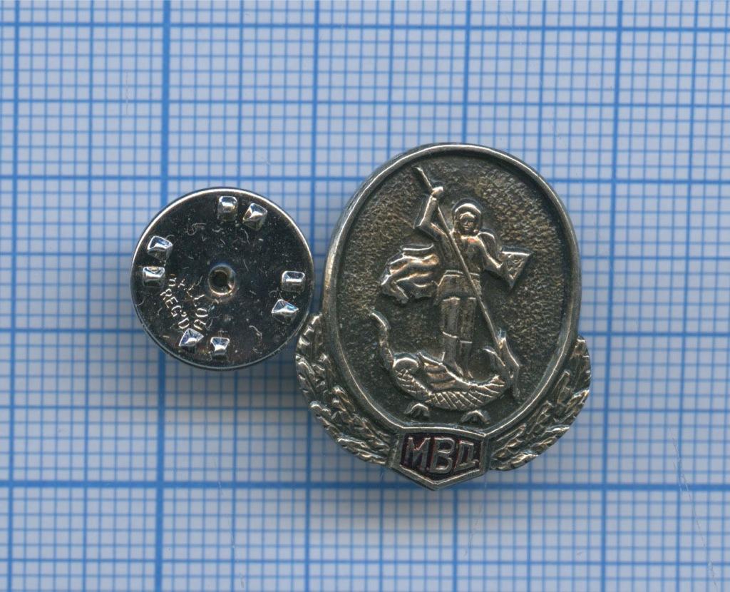 Знак «МВД» (Россия)