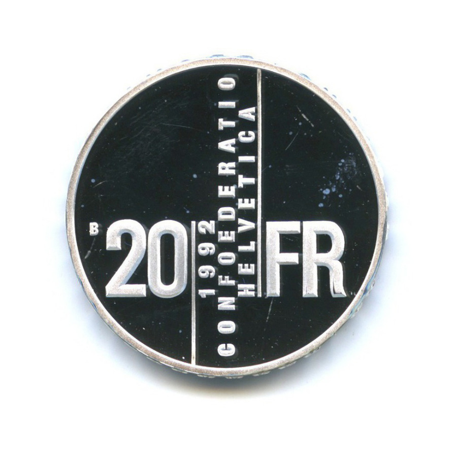 20 франков - Гертруд Курц (1890-1972) 1992 года (Швейцария)