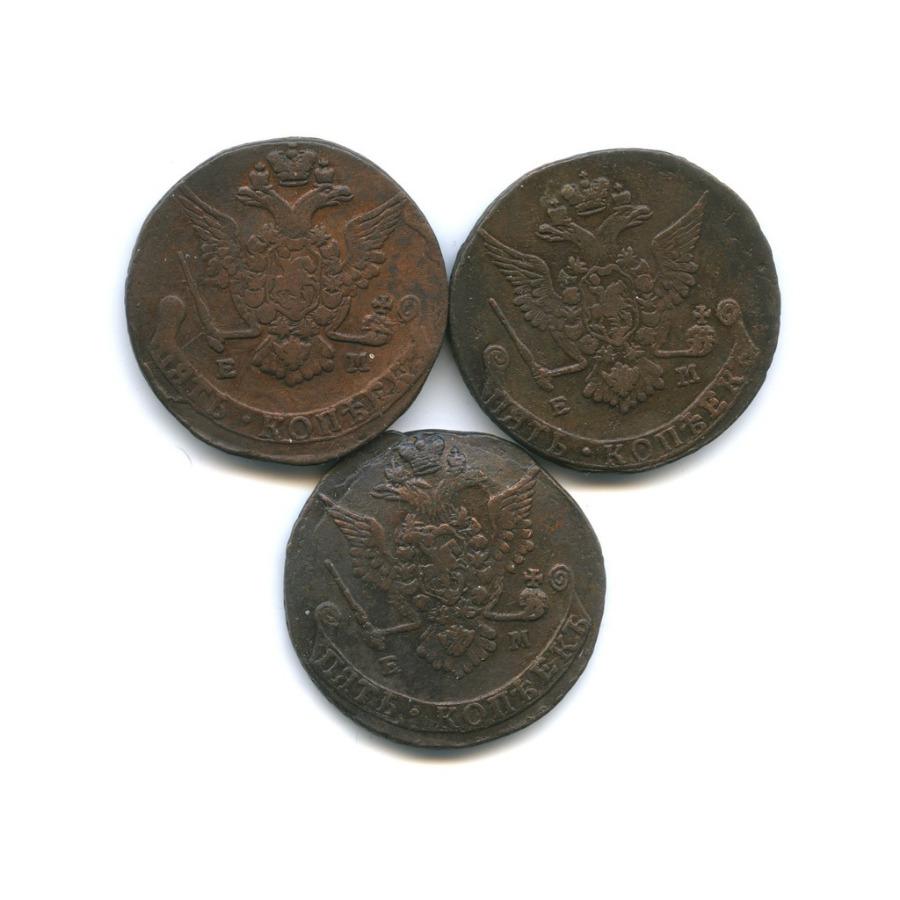 Набор монет 5 копеек (разные орлы) 1778 года ЕМ (Российская Империя)