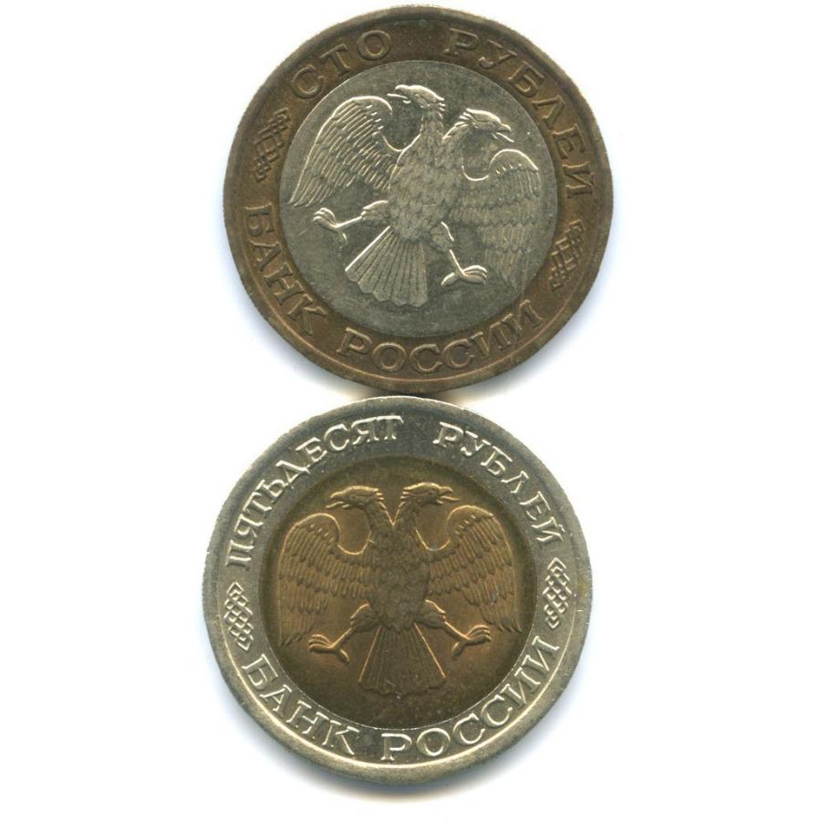 Набор монет России 1992 года ЛМД (Россия)