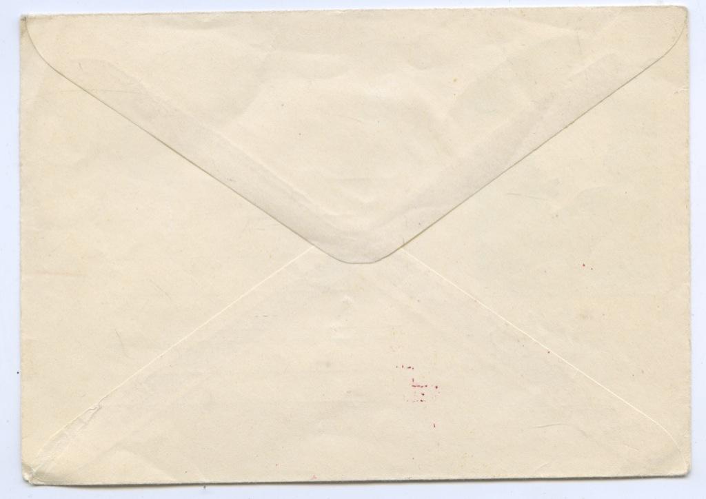 Конверт почтовый «А.П.Чехов» 1960 года (СССР)