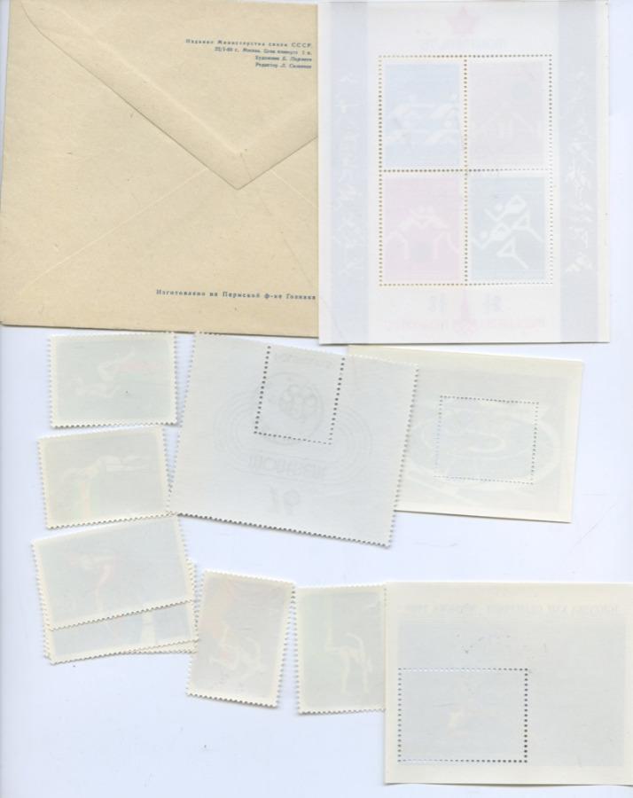 Набор почтовых марок «Спорт» сконвертом