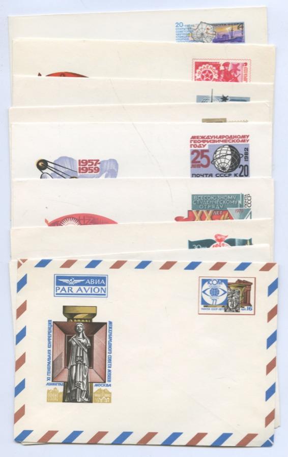 Набор почтовых конвертов (10 шт.) (СССР)