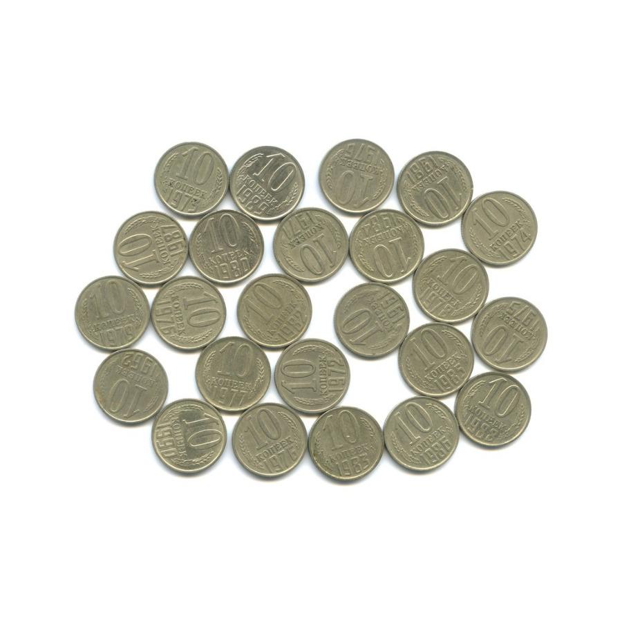Набор монет 10 копеек (погодовка) 1983 года (СССР)