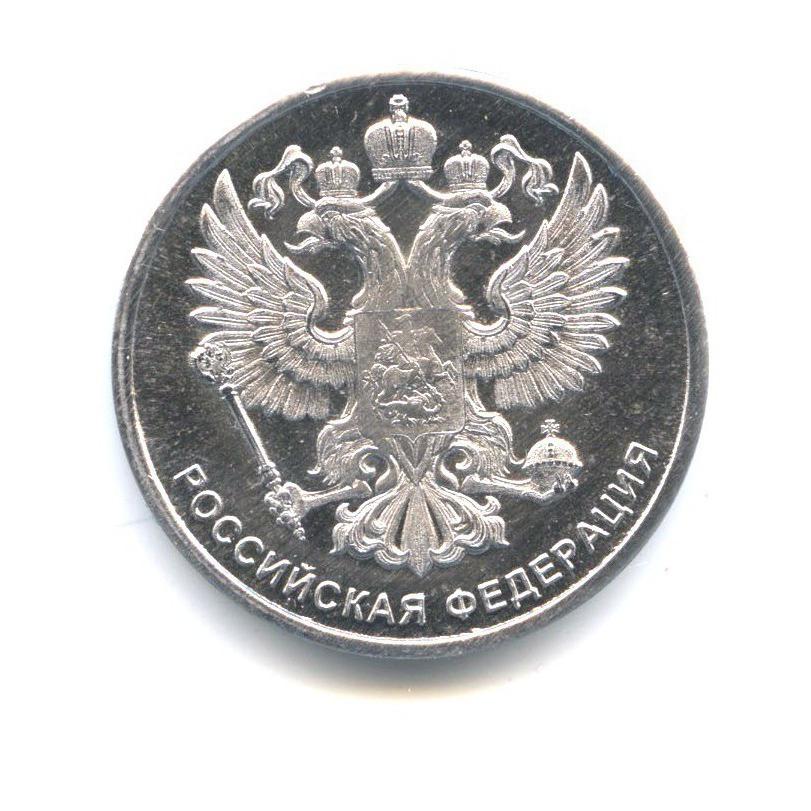 Жетон «Президент России В. В.Путин»
