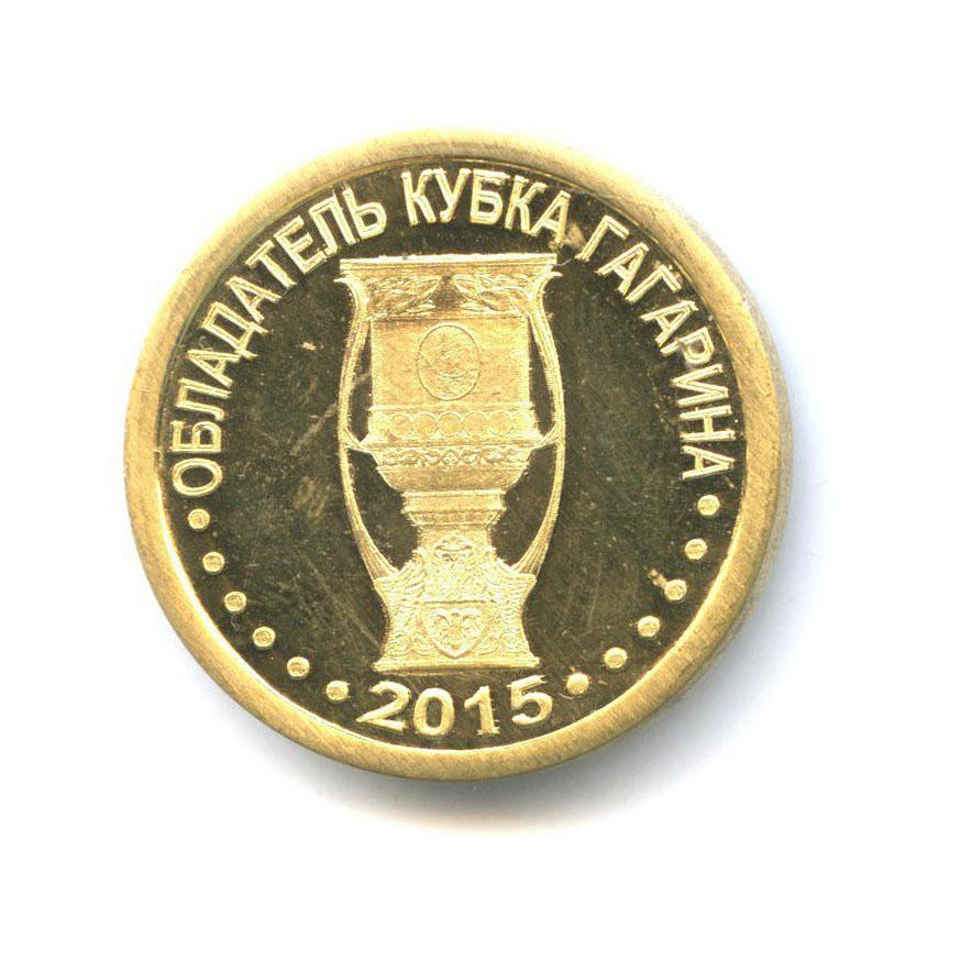 Жетон «СКА - Хоккейный клуб Санкт-Петербург»