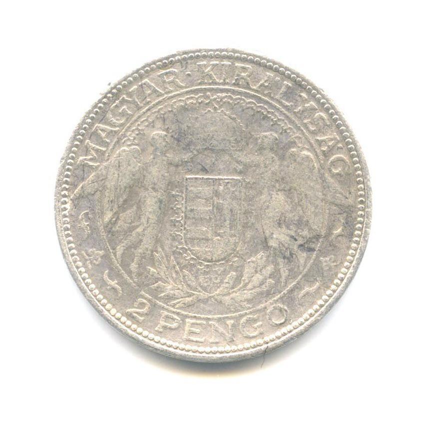 2 пенго 1938 года (Венгрия)
