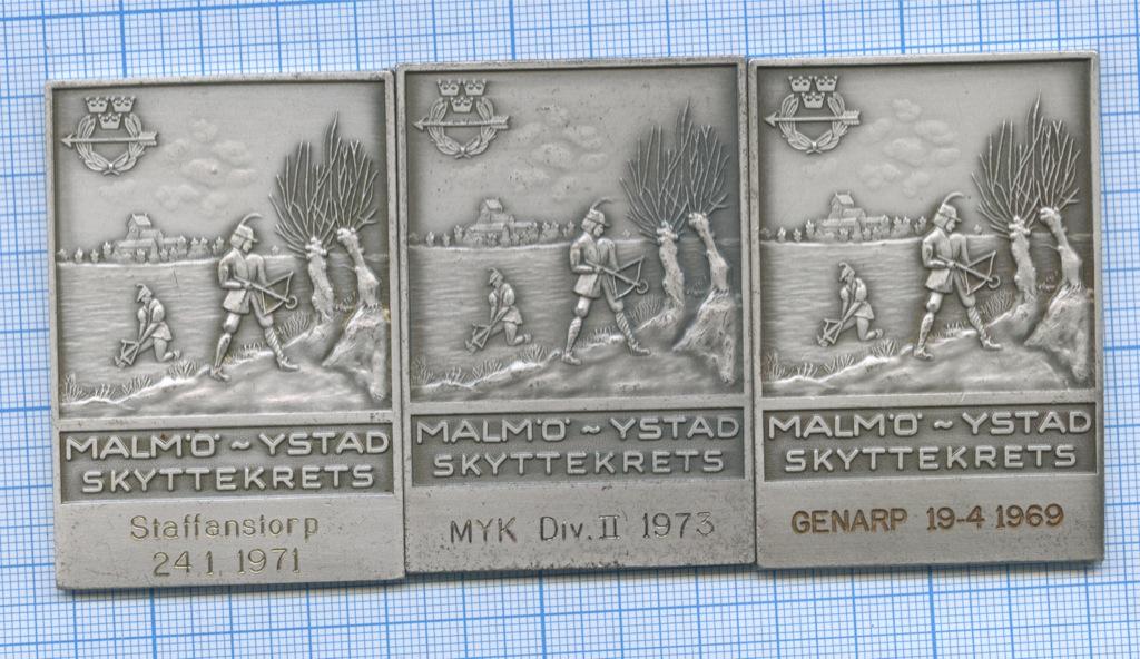 Набор плакеток «Malmo - Ystad Skyttekrets» (Швеция)