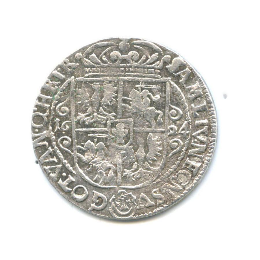 1 солид - Сигизмунд III, 1587-1632 гг (Речь Посполитая)