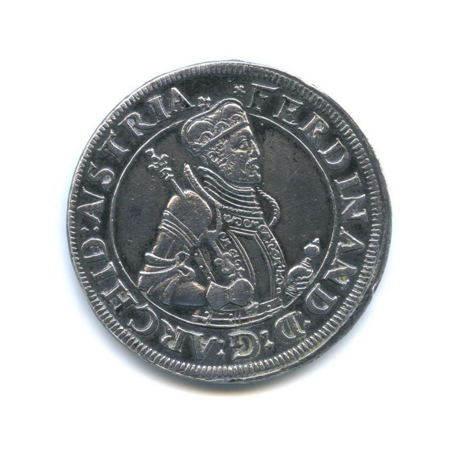 1 талер - Фердинанд I (1522-1564) (Австрия)
