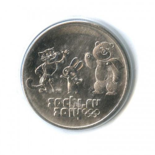25 рублей — XXII зимние Олимпийские Игры иXIзимние Паралимпийские Игры, Сочи 2014 - Талисманы (в запайке) 2012 года (Россия)