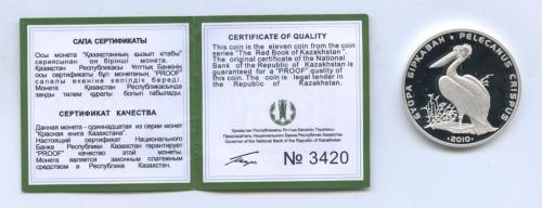 500 тенге - Кудрявый пеликан, серебро (925 проба) 2010 года (Казахстан)