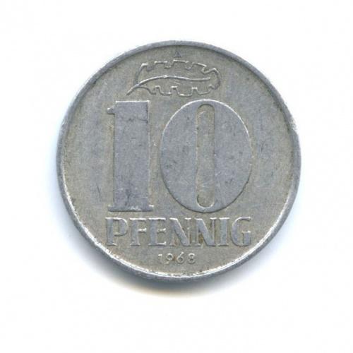 10 пфеннигов 1968 года (Германия (ГДР))