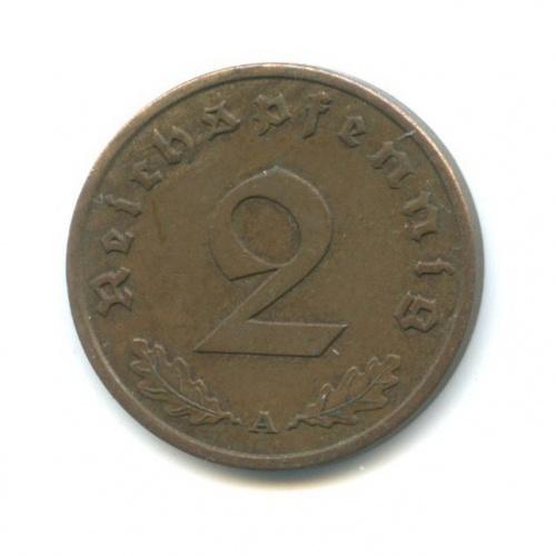 2 рейхспфеннига 1937 года A (Германия (Третий рейх))