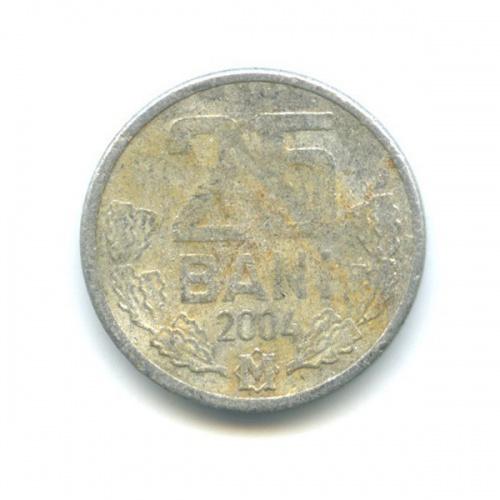 25 бани 2004 года (Молдавия)