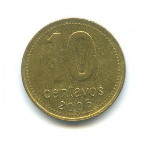 10 сентаво 2005 года (Аргентина)