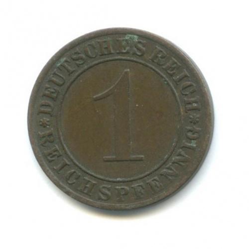 1 рейхспфенниг 1930 года A (Германия)