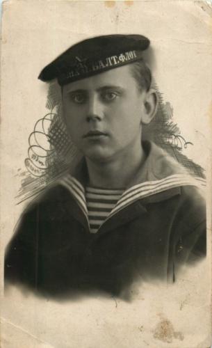 Фотография 1938 года (СССР)