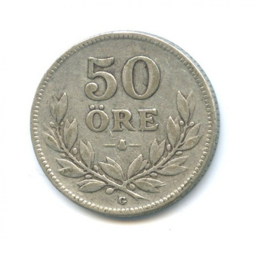 50 эре 1936 года (Швеция)