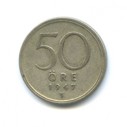 50 эре 1947 года (Швеция)