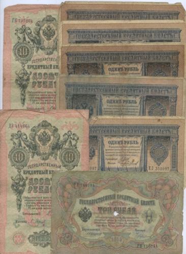 Набор банкнот Шипов, Коншин (Российская Империя)