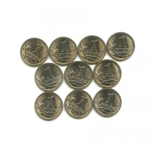 Набор монет 1 копейка 2006 года (Россия)