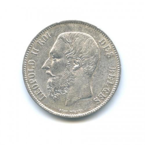 5 франков - Король Леопольд II 1873 года (Бельгия)
