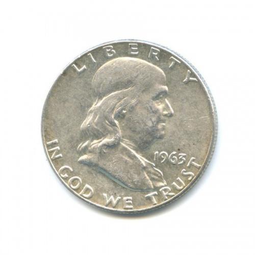 50 центов 1963 года D (США)
