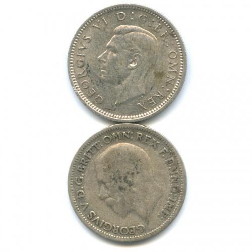 Набор монет 6 пенсов 1933, 1945 (Великобритания)