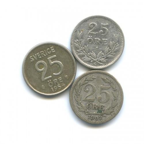 Набор монет 25 эре (Швеция)