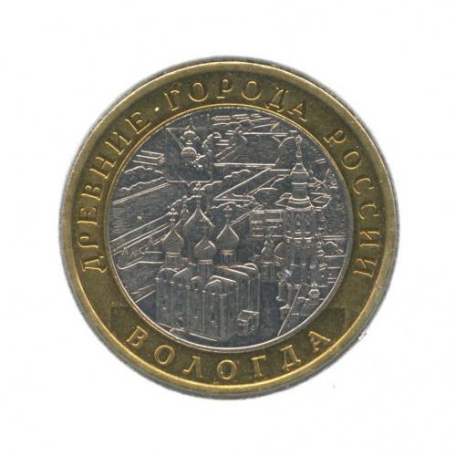 10 рублей — Древние города России - Вологда (в холдере) 2007 года ММД (Россия)