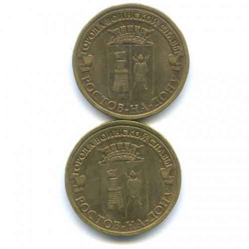 Набор монет 10 рублей — Города воинской славы - Ростов-на-Дону 2012 года (Россия)