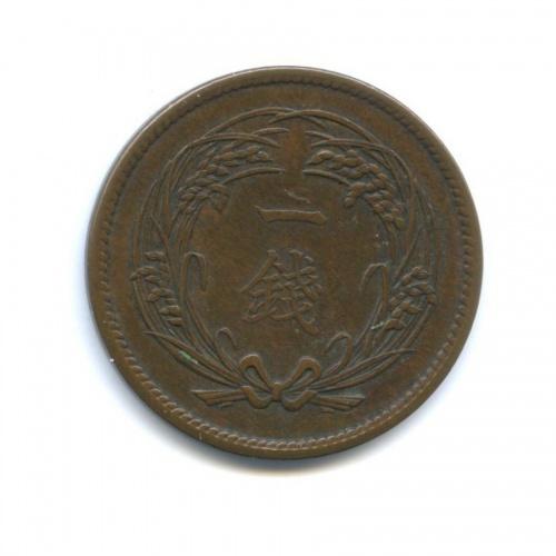 1 сен 1915 года (Япония)