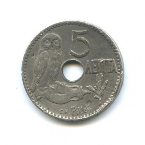 5 лепт 1912 года (Греция)
