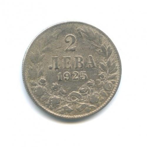 2 лева 1925 года (Болгария)