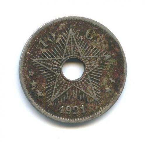 10 сантимов, Бельгийское Конго 1921 года