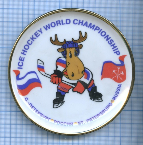 Тарелка «Ice Hockey World Championship», фарфор (Россия)