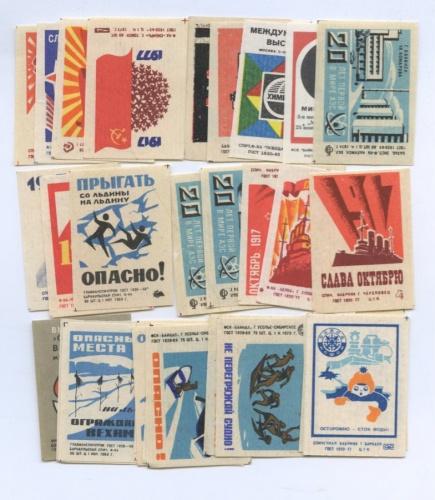 Набор спичечных этикеток (30 шт.) (СССР)