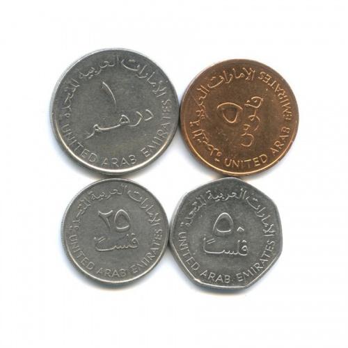 Набор монет (ОАЭ)