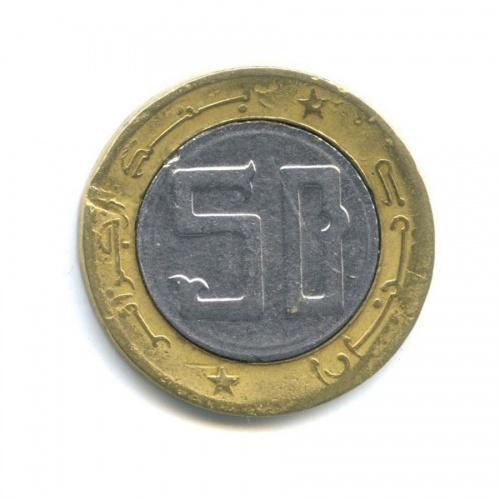 50 динаров 1992 года (Алжир)