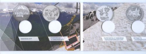 Альбом для монет 25 рублей  и банкноты «Памятные монеты России 25 рублей» (Россия)